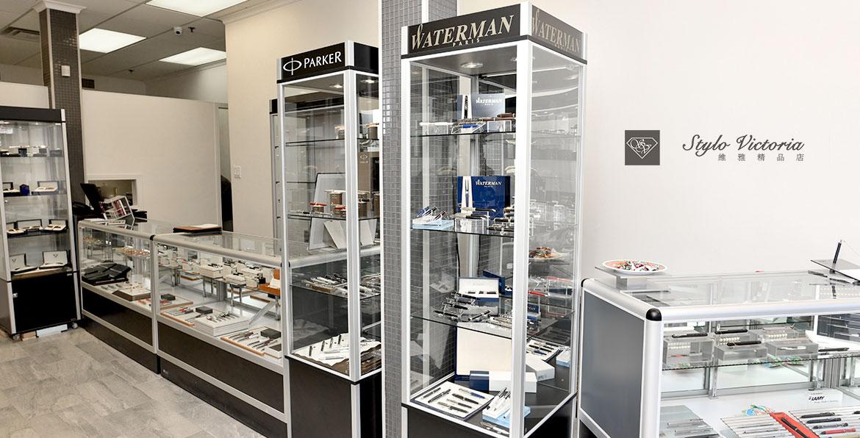 Boutique Stylo Victoria